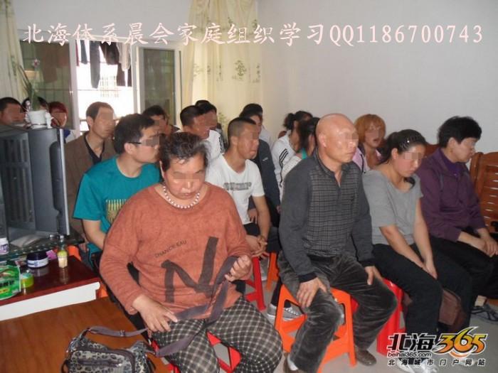 广西北海1040洗脑图片